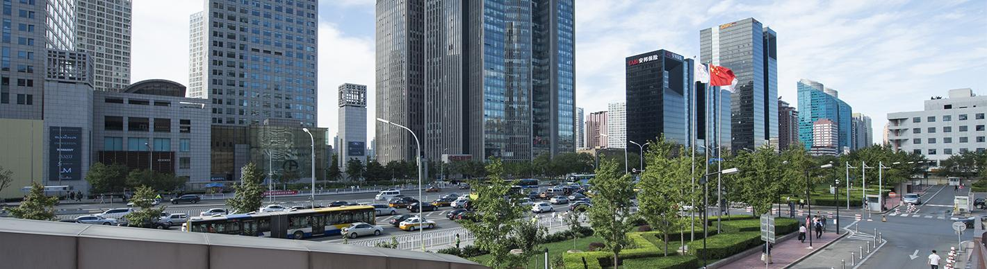Beijing city center, China - Exploration Production - Total