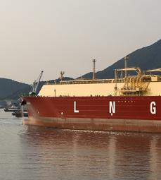 180 000 m3 LNG gas tankerSK Audace in South Korea - Exploration Production - Total