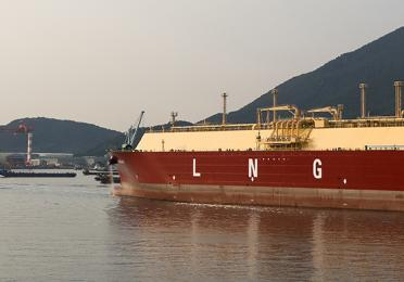 180 000 m3 LNG gas tankerSK Audace in South Korea - Exploration Production - TotalEnergies