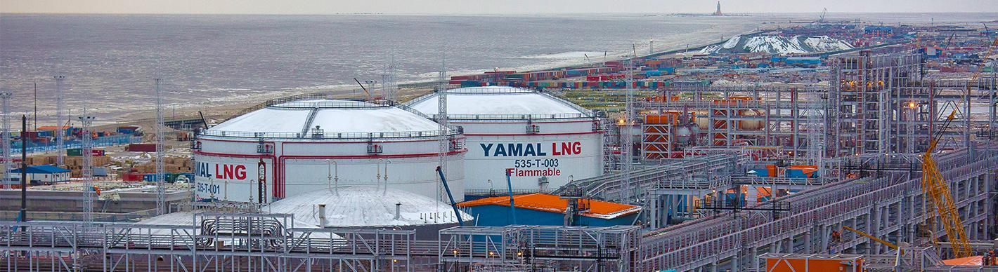 Overview of the Yamal LNG plant - Exploration Production - Total